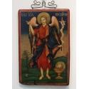 Свети Йоан Предтеча (Кръстител)- икона от НЕНЧЕВИ