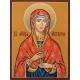 Света мъченица Наталия - икона от РОСЕН