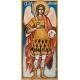 Св. Архангел Михаил - икона от ИВА