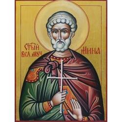 Свети Мина (20/15см) - икона от ИВА