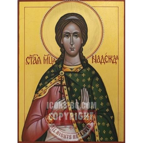 Света мца Надежда - икона от ИВА