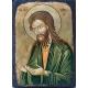Св. Йоан Кръстител - икона от ТИНКА