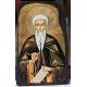 Св. Йоан Рилски - икона от ТИНКА