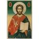 Христос Вседержител - икона от ТИНКА
