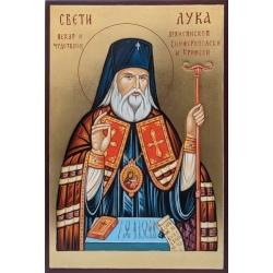 Св. Лука Кримски Войно - Ясенецки - икона от РОСЕН