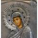 """Св. Богородица """"Герондиса"""" - детайл"""
