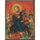Вход в Ерусалим, 20x15 - икона от ЮЛИЯ