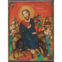Вход в Ерусалим, 20x15см - икона от ЮЛИЯ