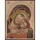 Св. Богородица с Младенеца (Умиление) - икона от ДРУЖИНИН